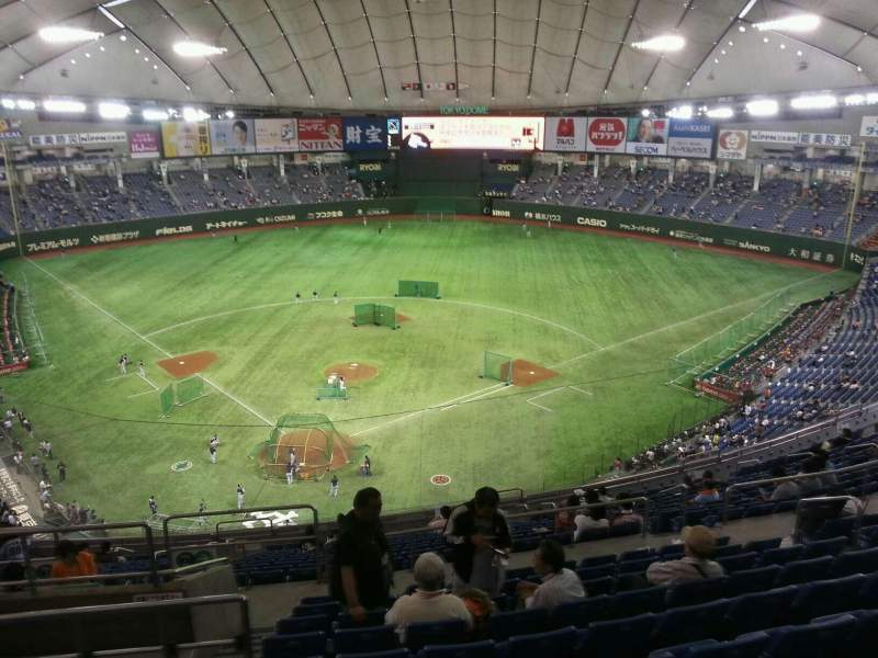 Seating view for Tokyo Dome Section Home Row 20 Seat 46