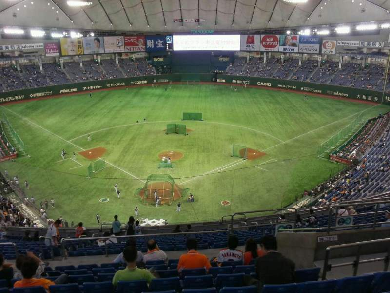 Seating view for Tokyo Dome Section Home Row 20 Seat 28