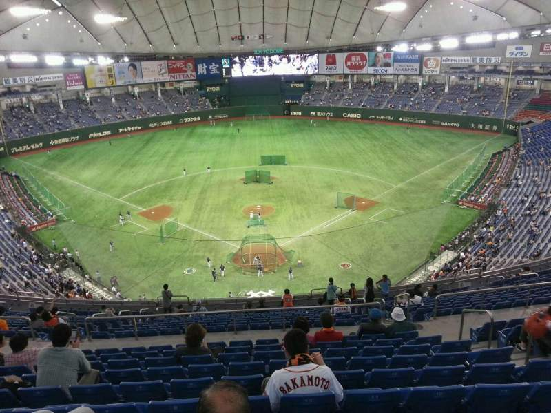 Seating view for Tokyo Dome Section Home Row 20 Seat 10