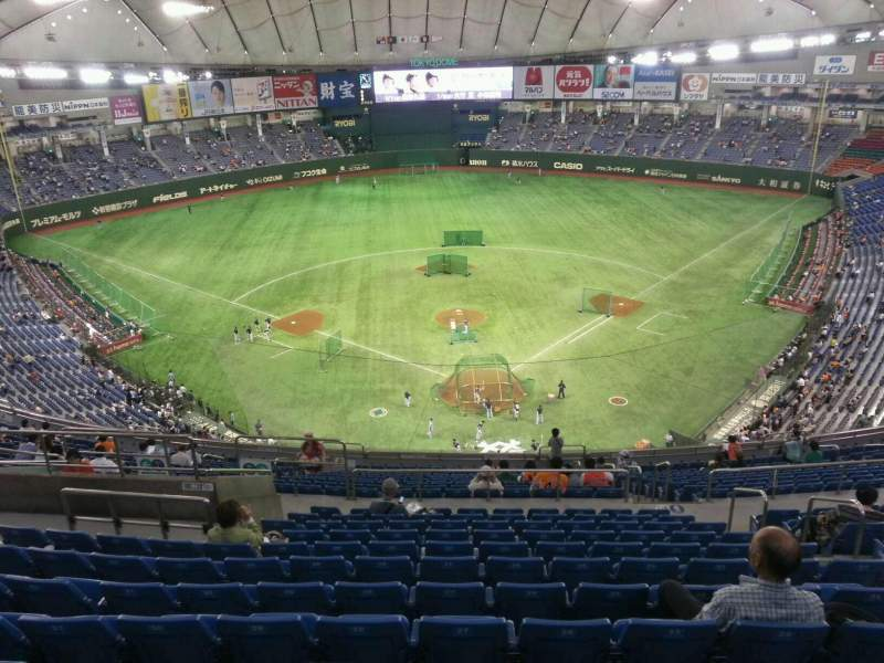 Seating view for Tokyo Dome Section Away Row 22 Seat 27