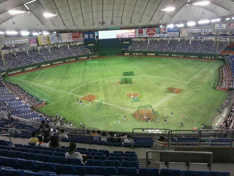 Seating view for Tokyo Dome Section Away Row 20 Seat 45