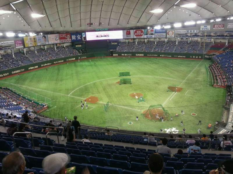 Tokyo Dome, section: Away, row: 20, seat: 68
