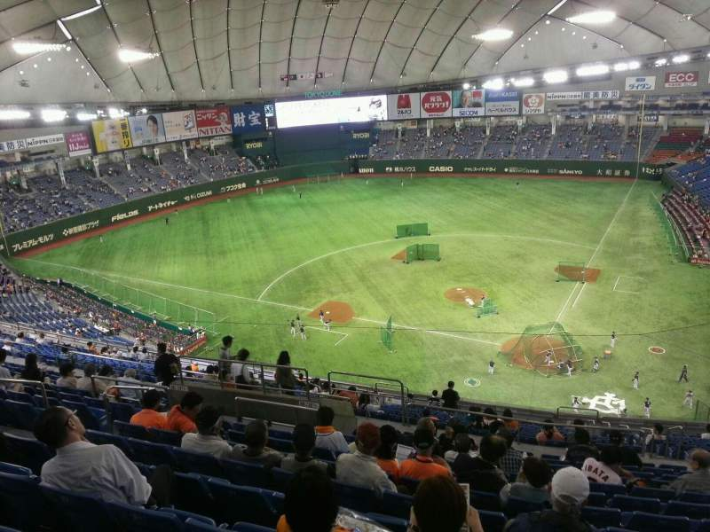 Seating view for Tokyo Dome Section Away Row 23 Seat 88