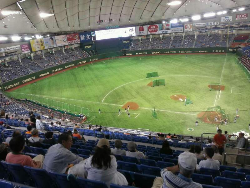 Seating view for Tokyo Dome Section Away Row 22 Seat 107