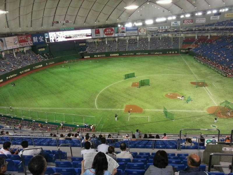 Seating view for Tokyo Dome Section Away Row 20 Seat 166