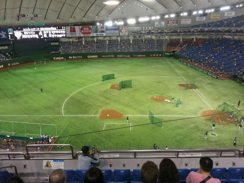 Seating view for Tokyo Dome Section Away Row 7 Seat 167