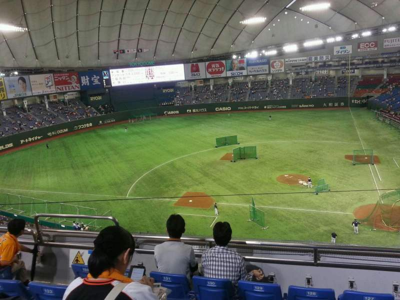 Seating view for Tokyo Dome Section Away Row 5 Seat 128