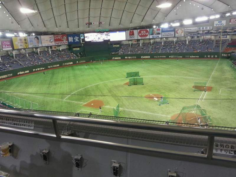 Seating view for Tokyo Dome Section Away Row 2 Seat 86