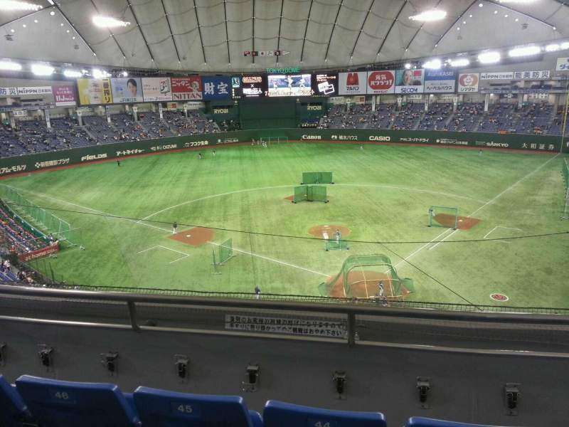 Tokyo Dome, section: Away, row: 3, seat: 44