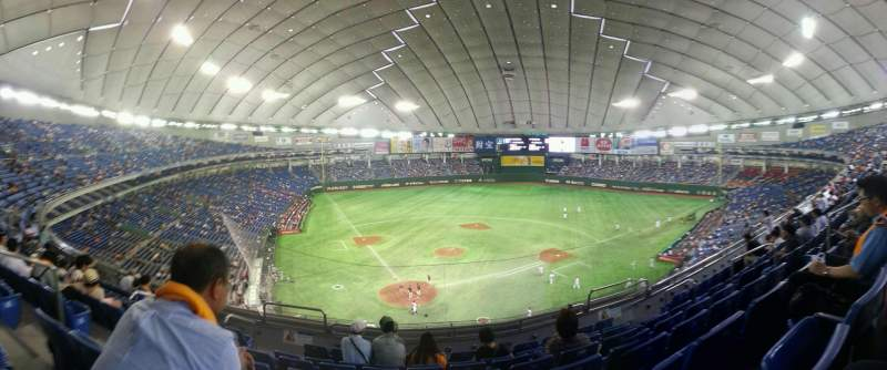 Seating view for Tokyo Dome Section Home Row 8 Seat 66