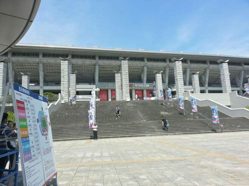 Seating view for Nissan Stadium (Yokohama) Section Lower Stand