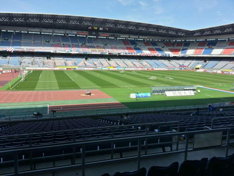 Seating view for Nissan Stadium (Yokohama) Section Lower Stand Row 24 Seat 248