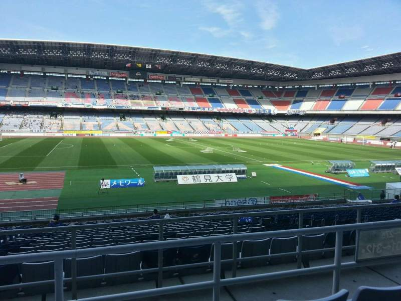 Seating view for Nissan Stadium (Yokohama) Section Lower Stand Row 21 Seat 306