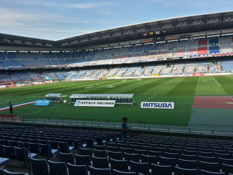Seating view for Nissan Stadium (Yokohama) Section Lower Stand Row 15 Seat 508