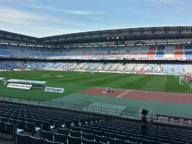 Seating view for Nissan Stadium (Yokohama) Section Lower Stand Row 16 Seat 548