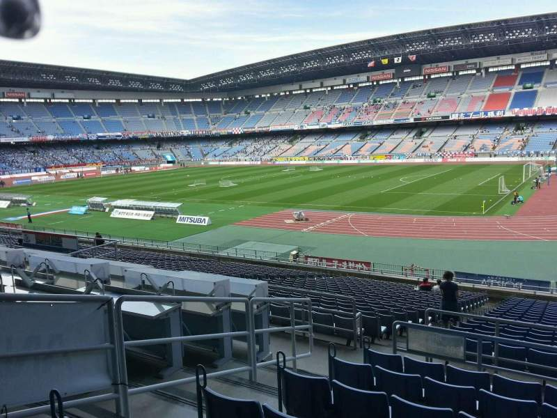 Seating view for Nissan Stadium (Yokohama) Section Lower Stand Row 25 Seat 605