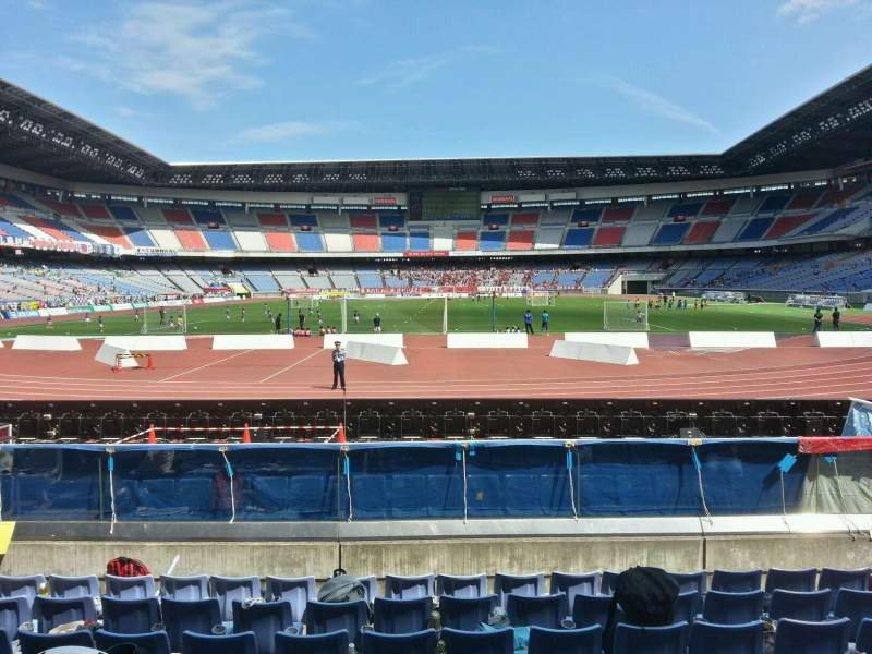 Seating view for Nissan Stadium (Yokohama) Section Lower Stand Row 8 Seat 310