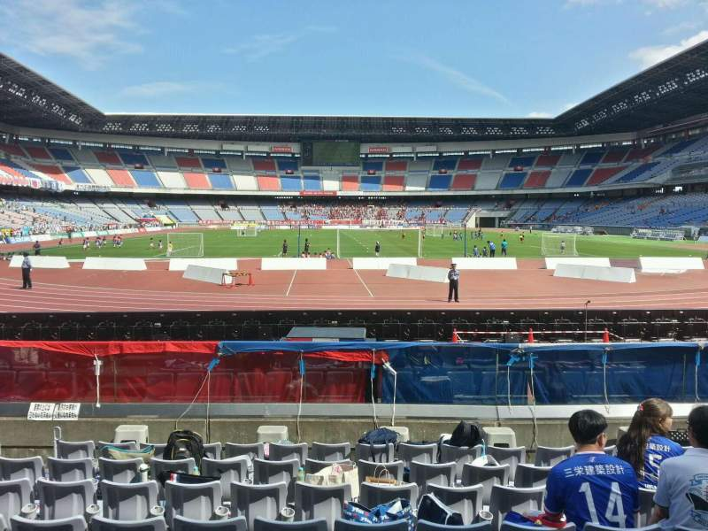 Seating view for Nissan Stadium (Yokohama) Section Lower Stand Row 8 Seat 248