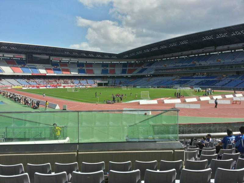 Seating view for Nissan Stadium (Yokohama) Section Lower Stand Row 15 Seat 18