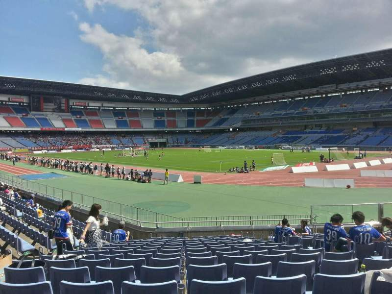 Seating view for Nissan Stadium (Yokohama) Section Lower Stand Row 14 Seat 696