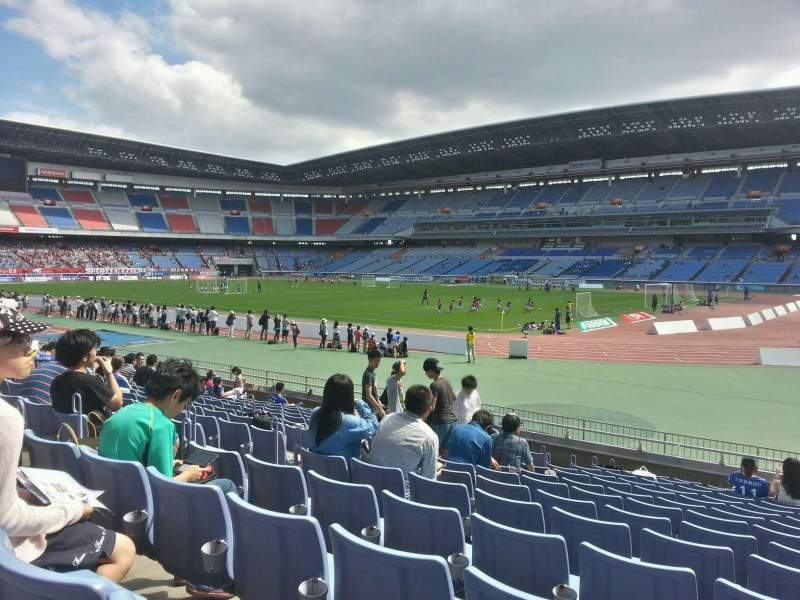 Seating view for Nissan Stadium (Yokohama) Section Lower Stand Row 13 Seat 638