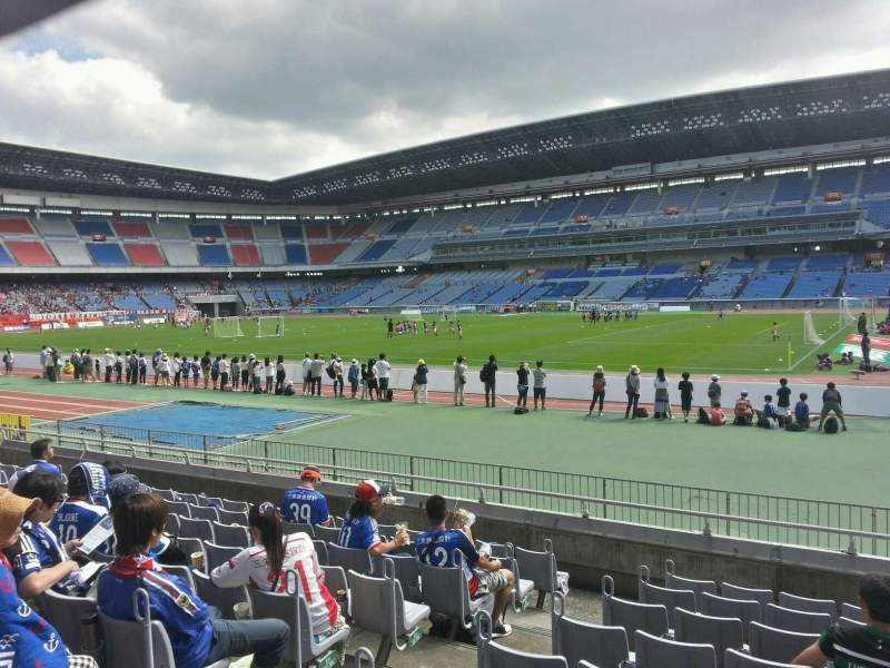 Seating view for Nissan Stadium (Yokohama) Section Lower Stand Row 9 Seat 564