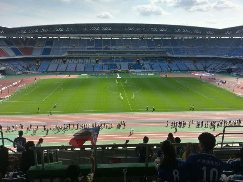 Seating view for Nissan Stadium (Yokohama) Section Upper Stand Row 26 Seat 348
