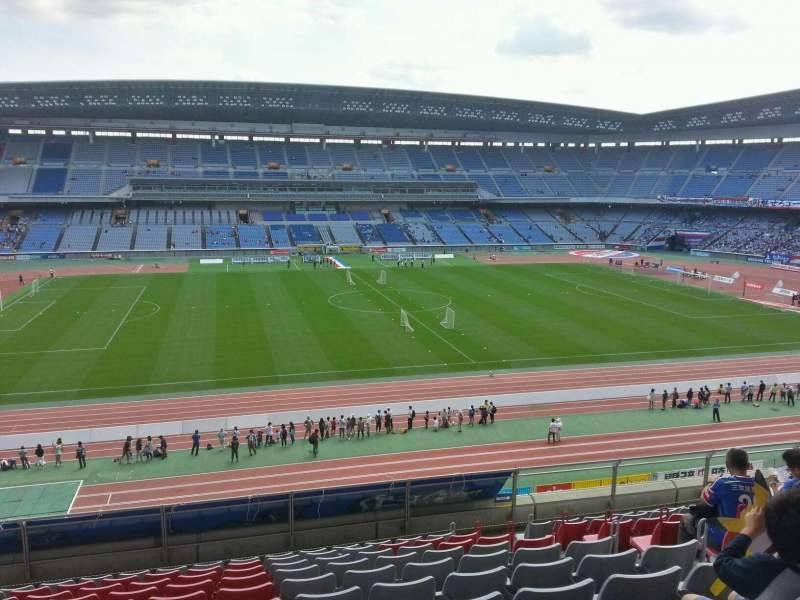Seating view for Nissan Stadium (Yokohama) Section Upper Stand Row 10 Seat 310