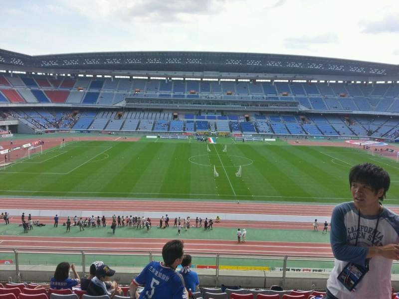 Seating view for Nissan Stadium (Yokohama) Section Upper Stand Row 9 Seat 350