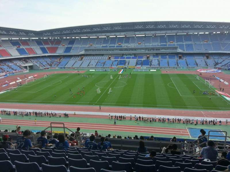 Seating view for Nissan Stadium (Yokohama) Section Upper Stand Row 20 Seat 450