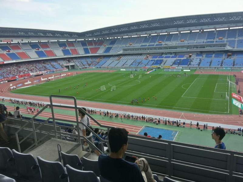 Seating view for Nissan Stadium (Yokohama) Section Upper Stand Row 17 Seat 547