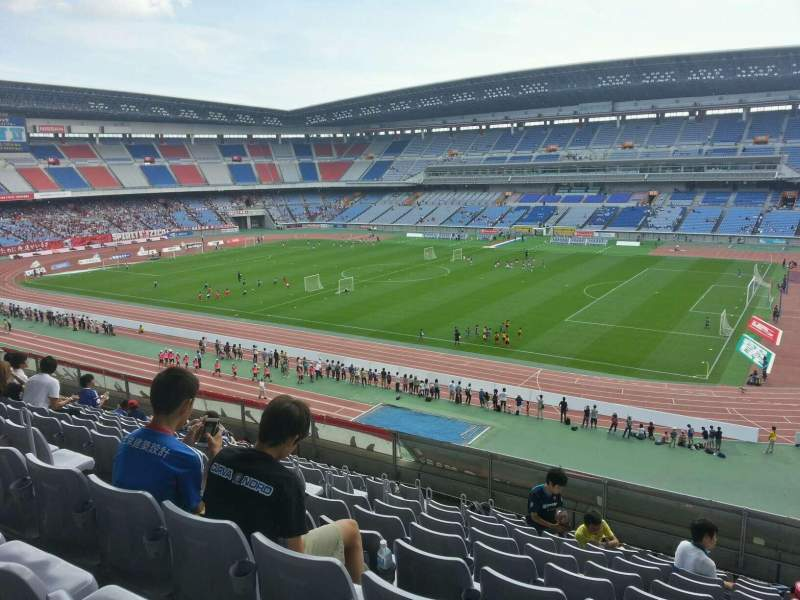 Seating view for Nissan Stadium (Yokohama) Section Upper Stand Row 10 Seat 568