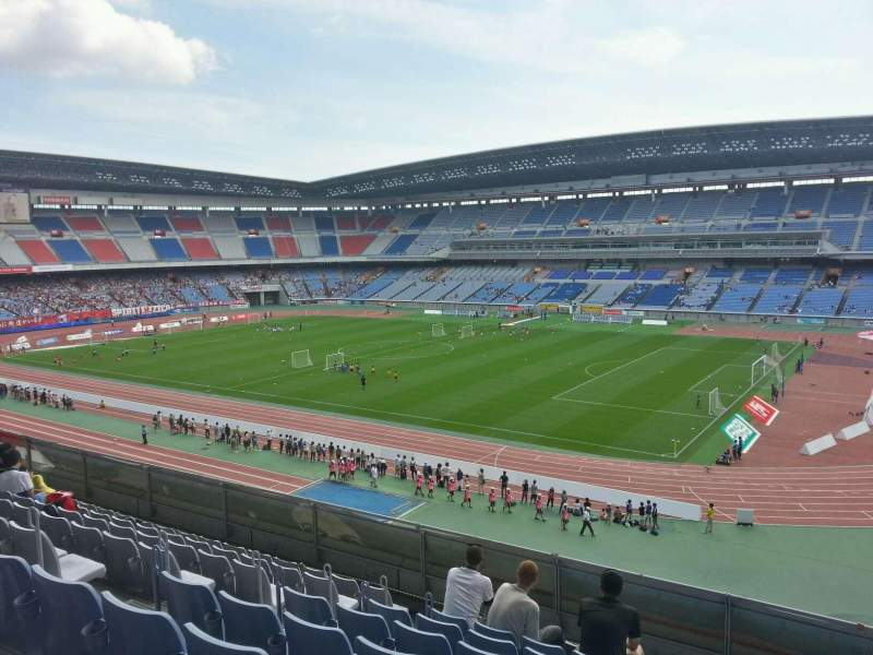Seating view for Nissan Stadium (Yokohama) Section Upper Stand Row 8 Seat 608