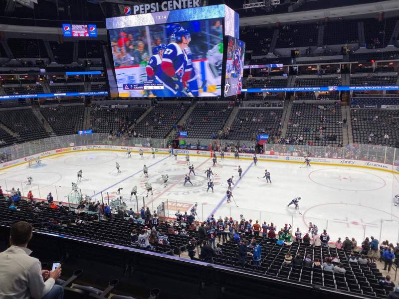 Seating view for Pepsi Center Section 228 Row 4 Seat 7