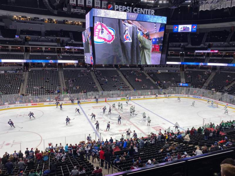 Seating view for Pepsi Center Section 204 Row 3 Seat 7