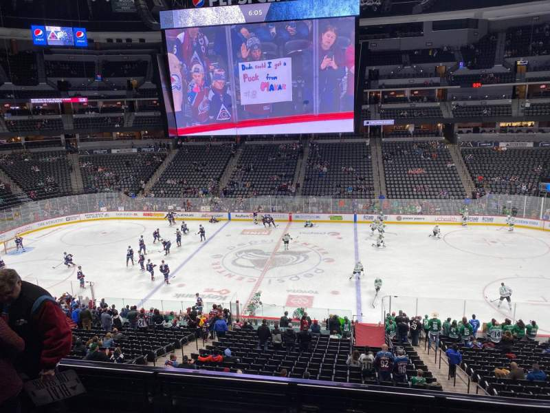 Seating view for Pepsi Center Section 200 Row 4 Seat 6