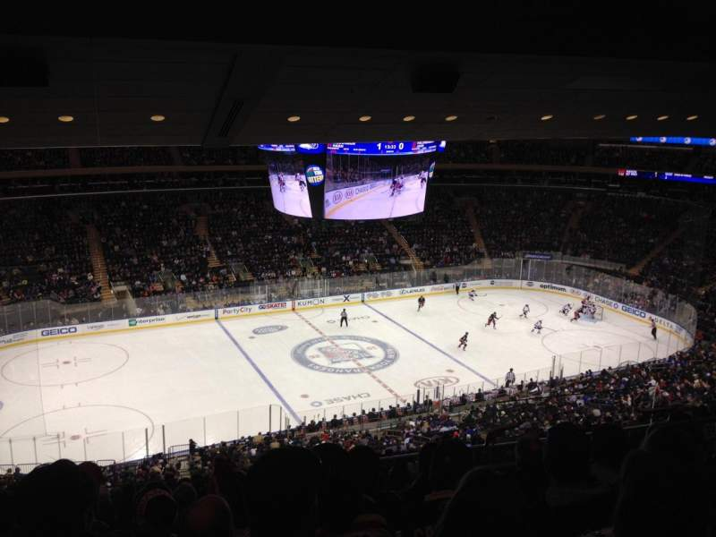 Seating view for Madison Square Garden Section 209 Row 16 Seat 17