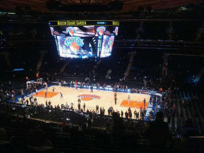 Seating view for Madison Square Garden Section 225 Row 8 Seat 1