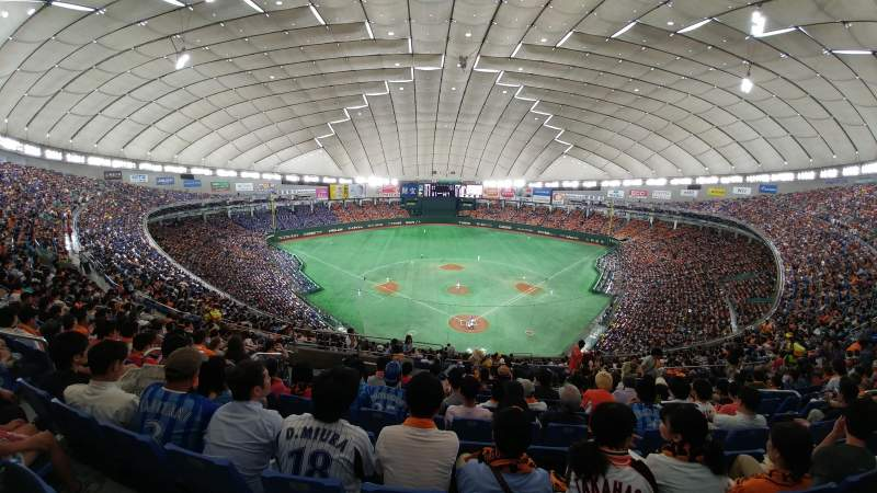 Seating view for Tokyo Dome Section 41 Row 8 Seat 30