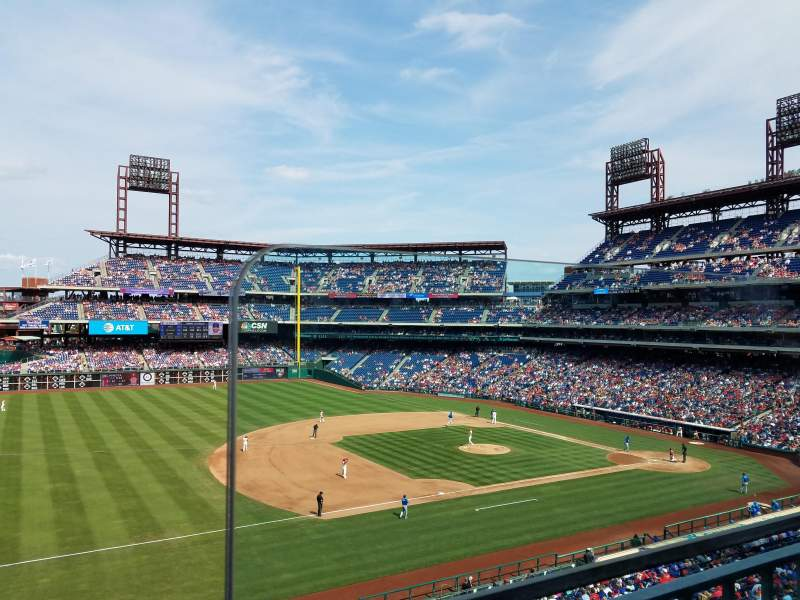 Seating view for Citizens Bank Park Section 232 Row 1 Seat 1