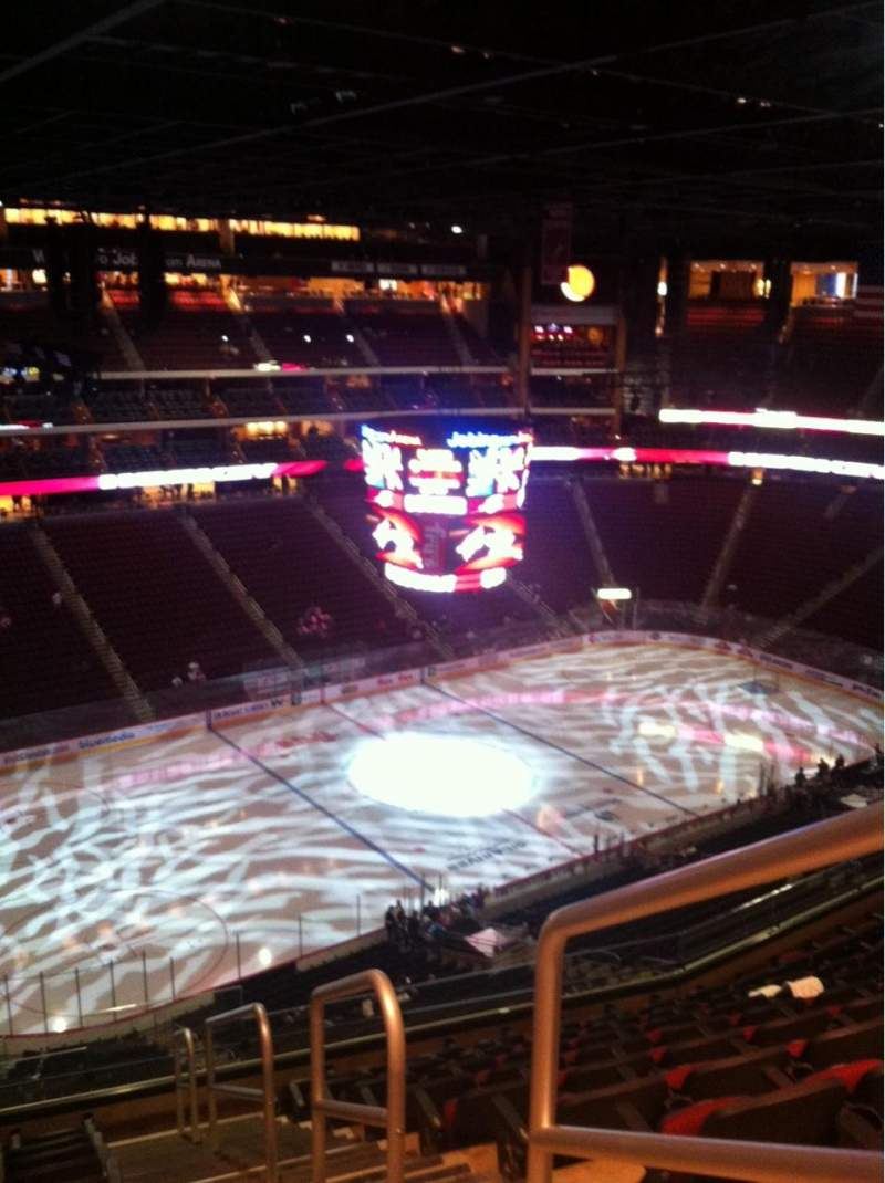 Seating view for Gila River Arena Section 204 Row J Seat 1