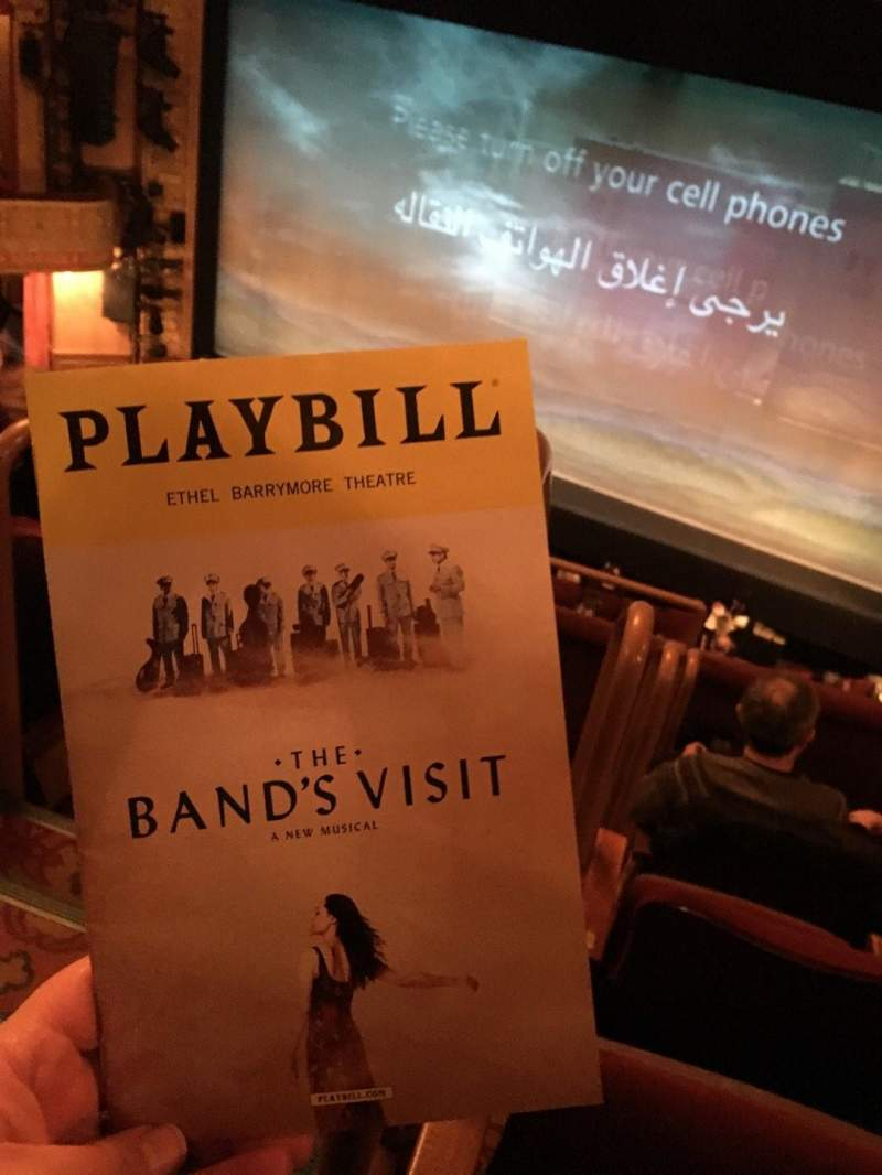 Seating view for Ethel Barrymore Theatre Section Front Mezzanine R Row E Seat 2