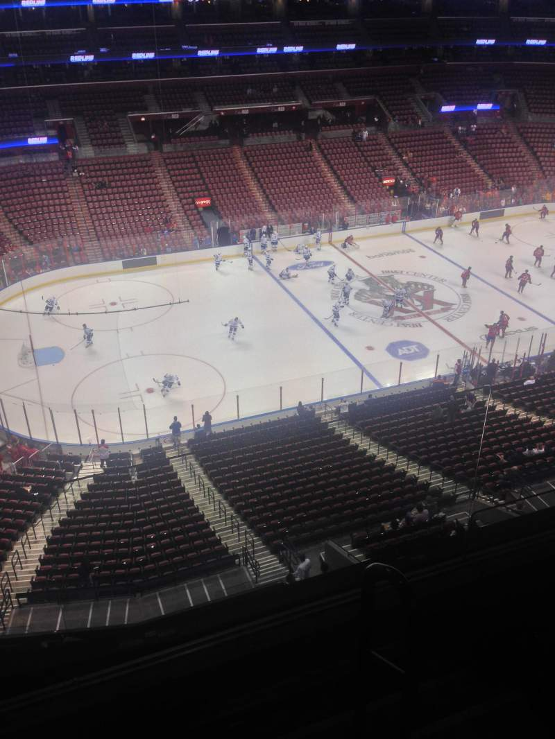 Seating view for BB&T Center Section 421 Row 2 Seat 1