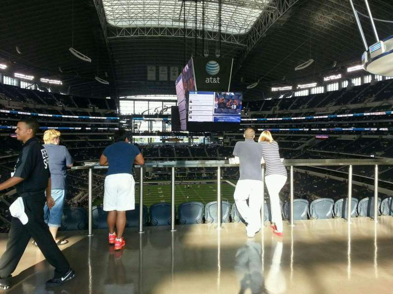 Seating view for AT&T Stadium Section SRO behind section 325 Row 1st table