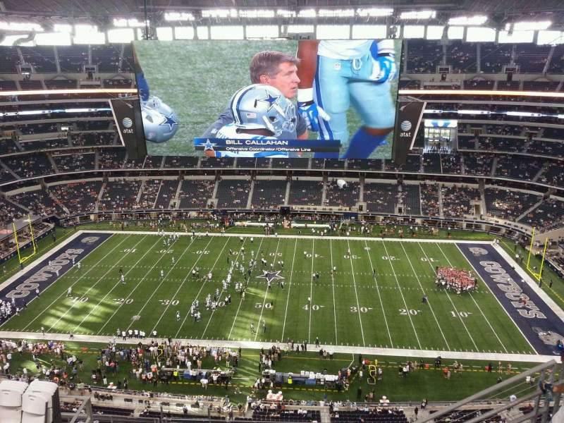 At t stadium section 412 home of dallas cowboys for Dining options at at t stadium
