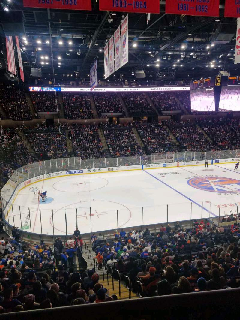 Seating view for Nassau Veterans Memorial Coliseum Section 225 Row 1 Seat 1