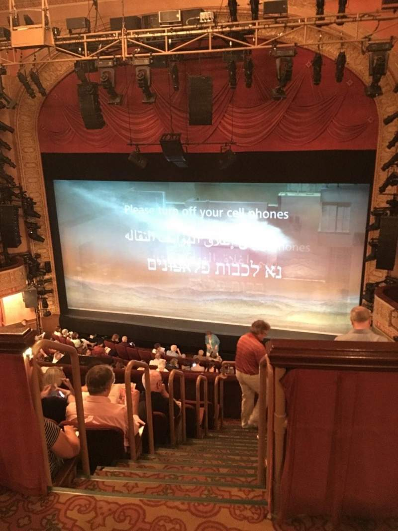Seating view for Ethel Barrymore Theatre Section Rear Mezzanine R Row A Seat 2