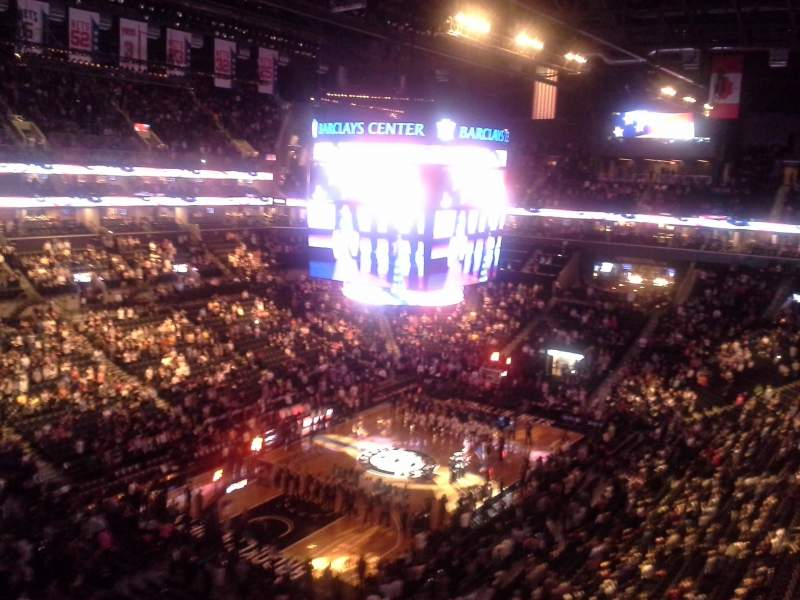 Seating view for Barclays Center Section 229 Row 5 Seat 5