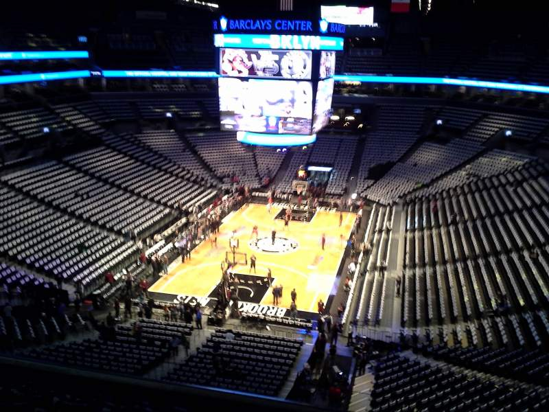 Barclays Center, section: 231, row: 7, seat: 1