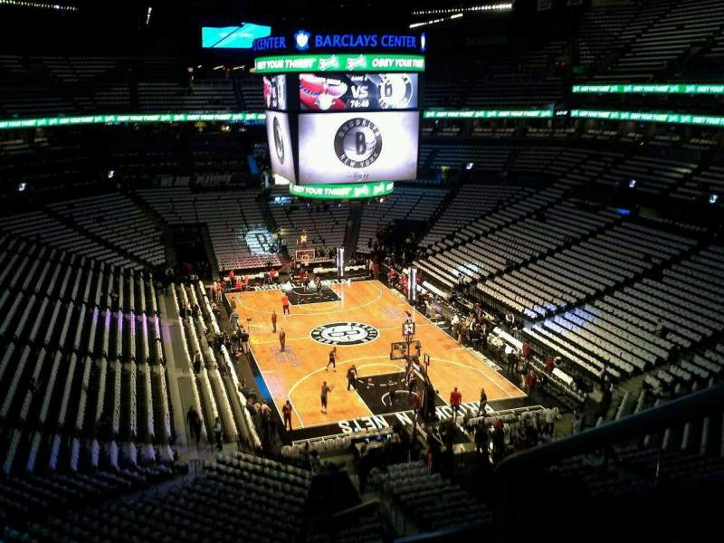 Barclays Center, section: 218, row: 5, seat: 1